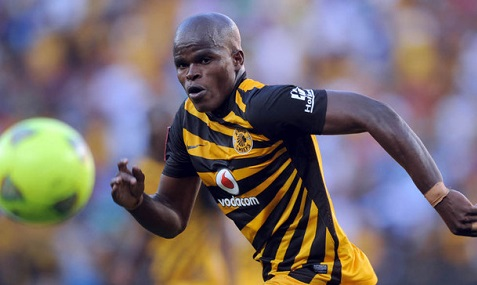 Willard Katsande reveals why he plays hard