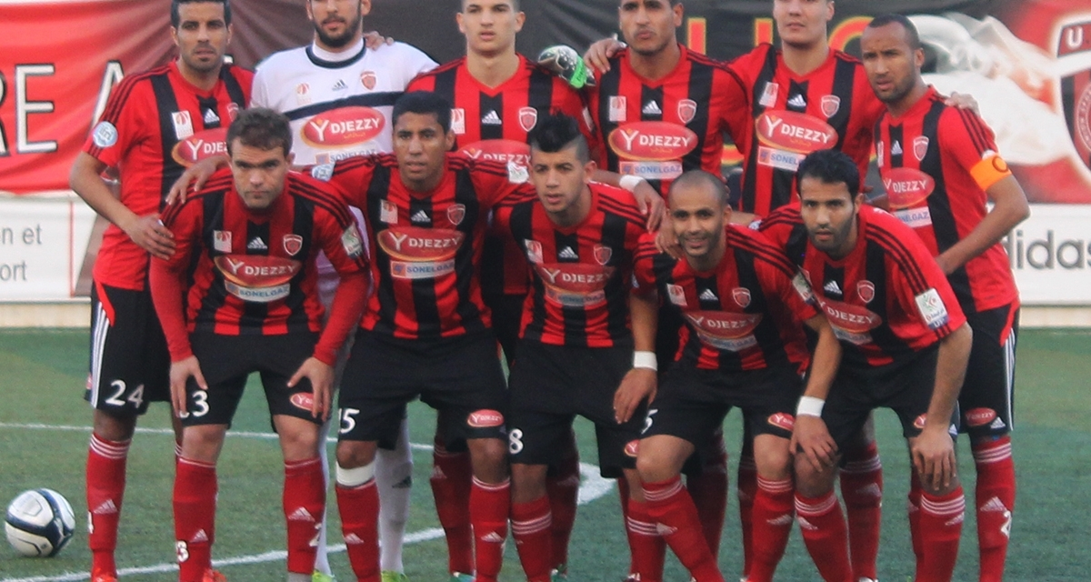 Learn more about the Caps United CAF opponents USM Alger