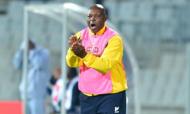 Chidzambwa pulls out of Annual National Sports Awards