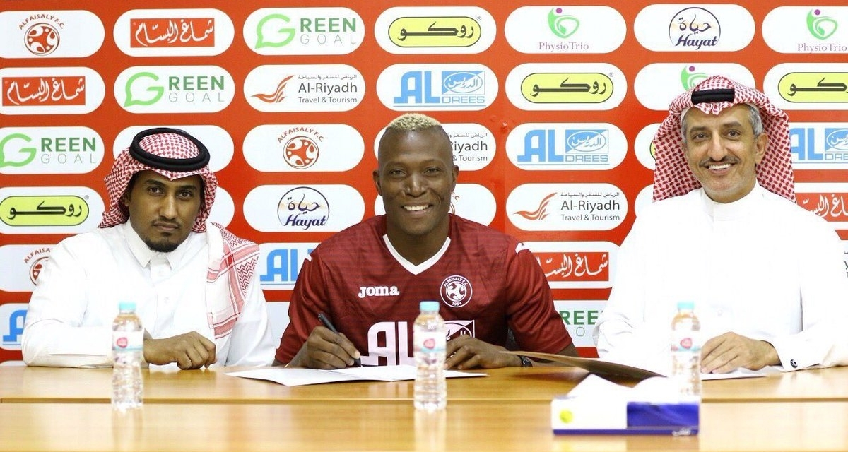 Official: Tendai Ndoro signs for  Al Faisaly