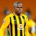 Katsande reveals retirement plans