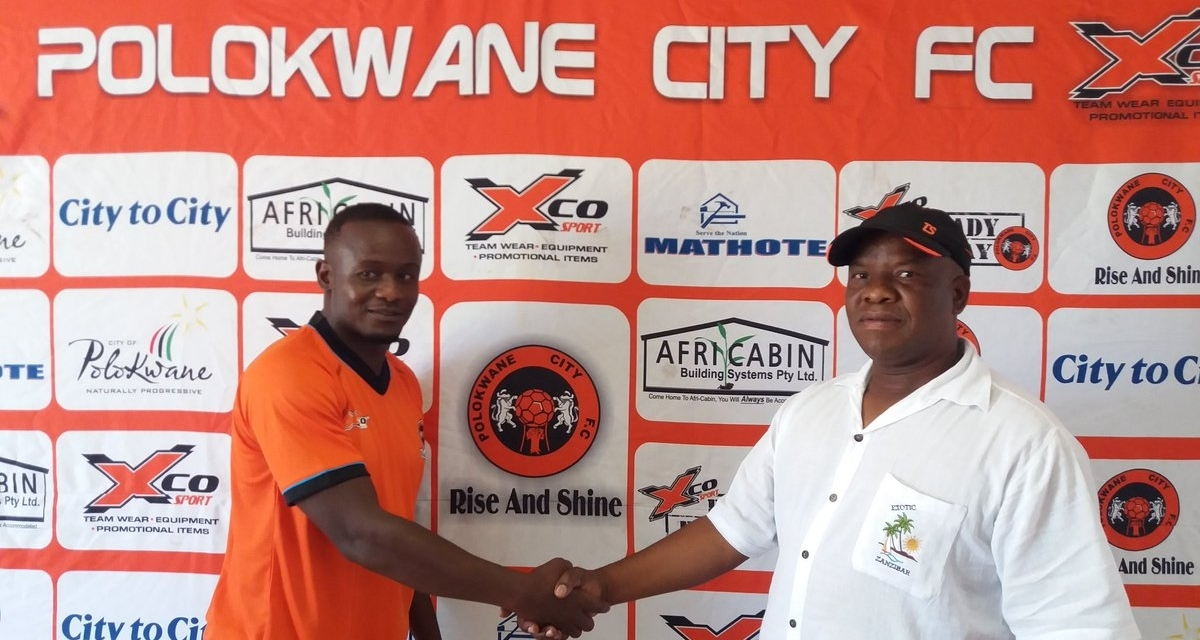 Dominic Chungwa unveiled as Polokwane City player