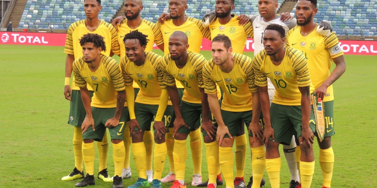 Madagascar withdrews from friendly with Bafana