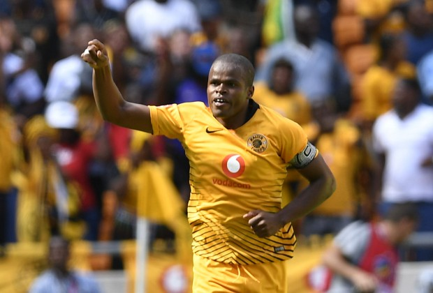 Katsande signs new contract with Kaizer Chiefs