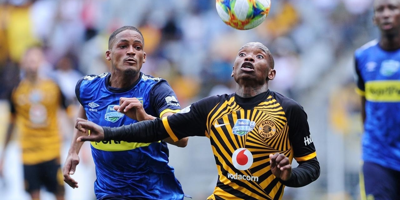 Billiat will spearhead Chiefs' title charge: Chipolopolo goalie