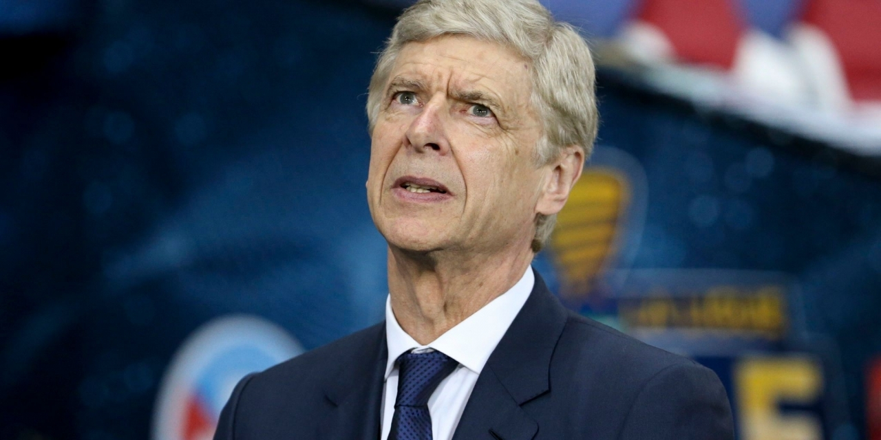 Bayern turn down Wenger for vacant coach's post – Report