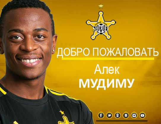 Mudimu completes move to Moldovan side FC Sheriff