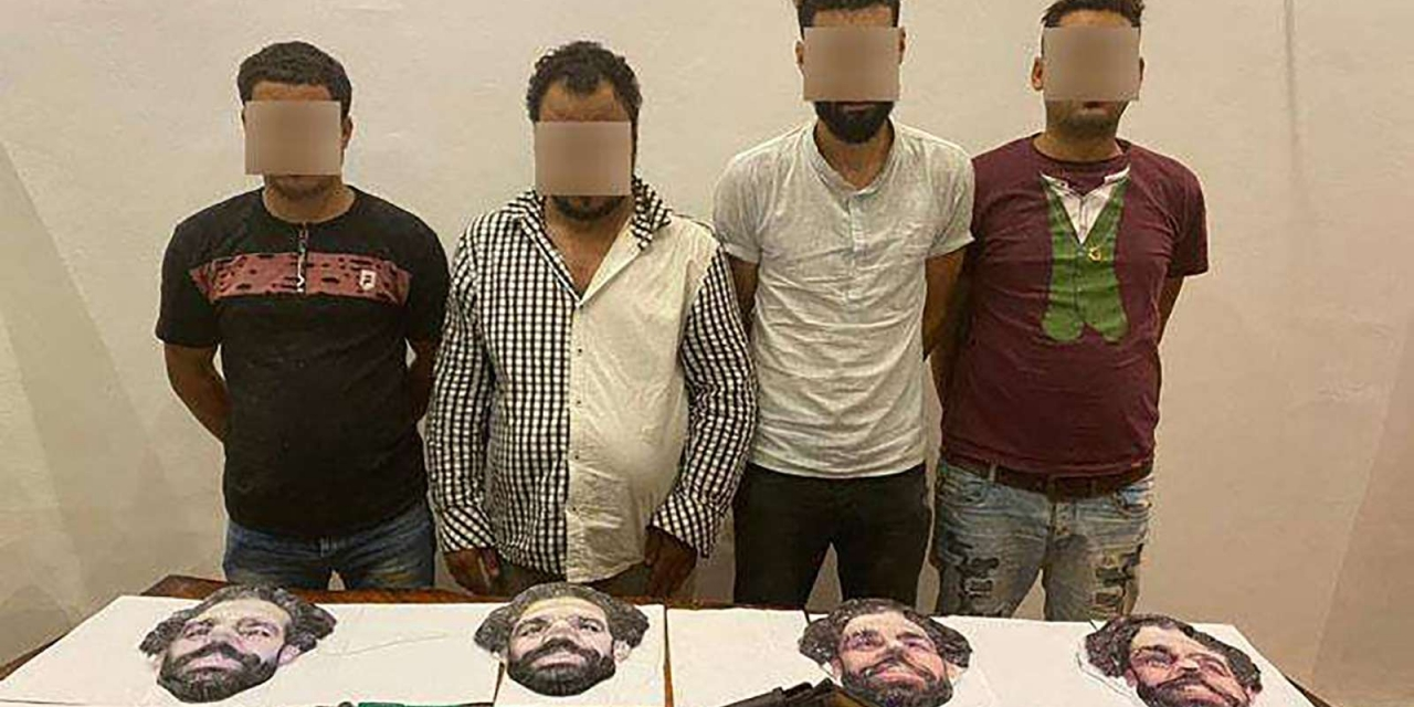 Mohamed Salah mask-wearing robbers caught by Egyptian police