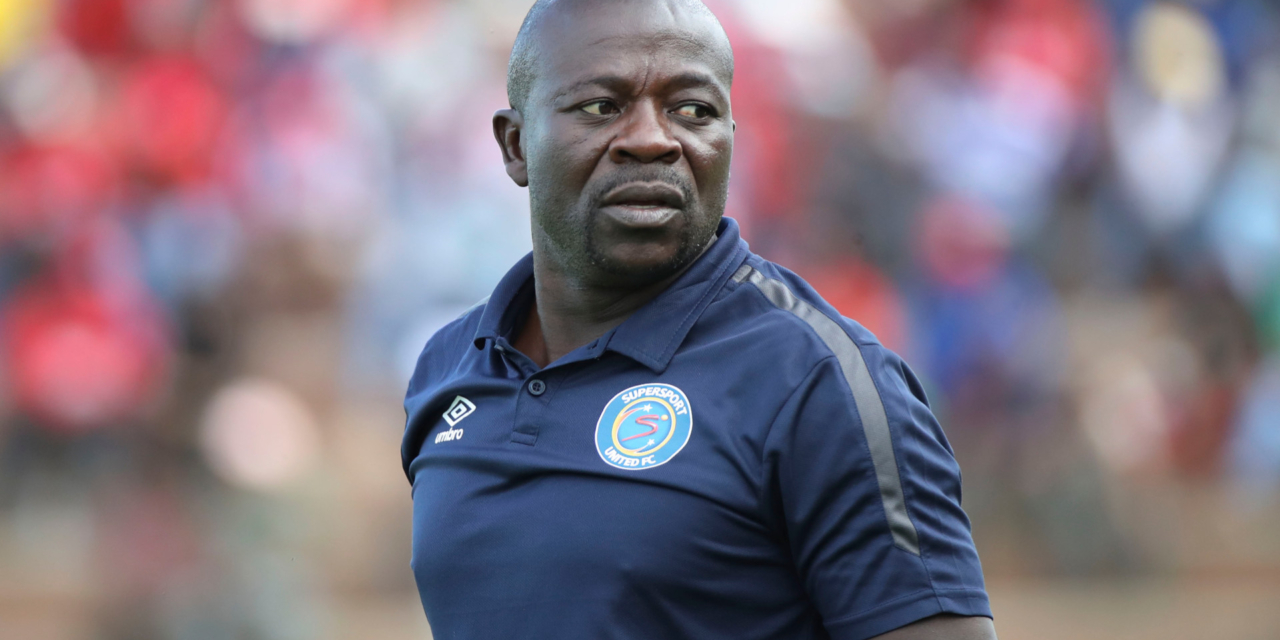 Tembo's SuperSport United stumble on last hurdle to miss CAF Confed Cup spot