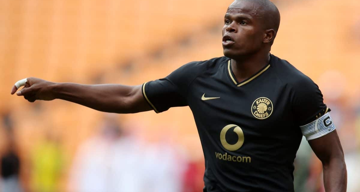 Katsande to miss Maritzburg United clash