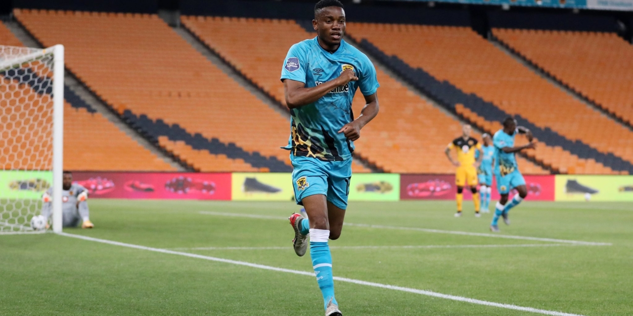 Ovidy disappointed with draw against Kaizer Chiefs