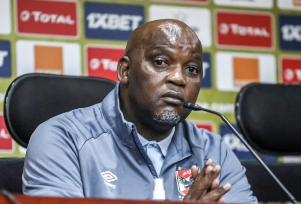 Pitso: I thought Sundowns was big until I went to Egypt